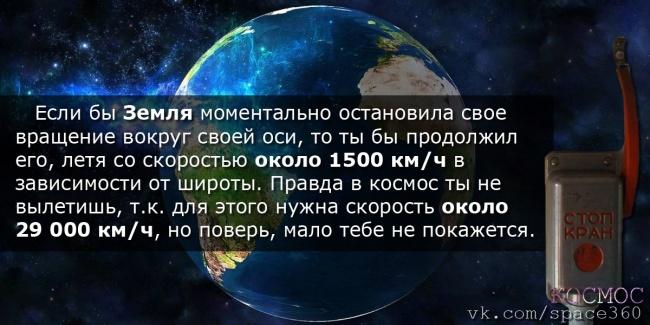 http://static.diary.ru/userdir/3/2/8/8/3288259/82202316.jpg