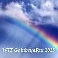 WTF GolubayaRus 2015
