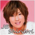 JE shiritori