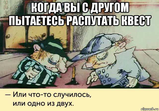 http://static.diary.ru/userdir/3/2/9/2/3292976/84977541.jpg