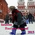 fandom Russian original 2015