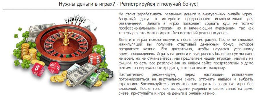 Грузии играть на деньги без вложения Архангельское расположен центра