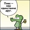 belen_billewicz
