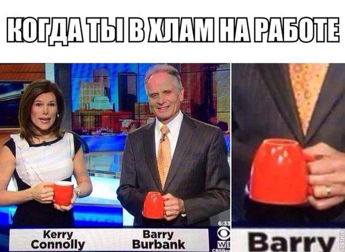 http://static.diary.ru/userdir/3/3/0/1/3301790/82505167.jpg