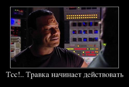 WTF Stargate 2016