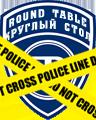 fandom Police 2015
