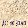 fandom Abe-no Seimei 2015