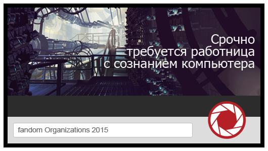 Portal_organizations