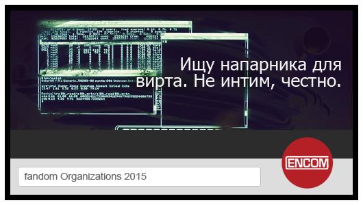 TRON_organizations