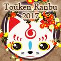fandom Touken Ranbu 2017