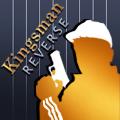 Kingsman Reverse