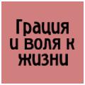 гспж ентк