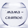 Мама Джейна
