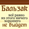 Magrat Garlick