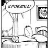 Совушка*