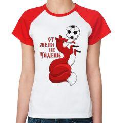 футболка с лисой на футбольную тему