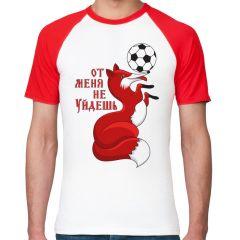 футболка болельщикам на футбольную тему
