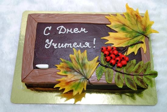Образец тортов на день учител