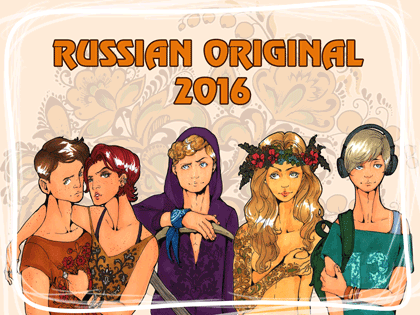 fandom Russian original 2016