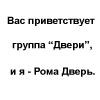 n.-padsh-