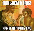 Свин Вонючка