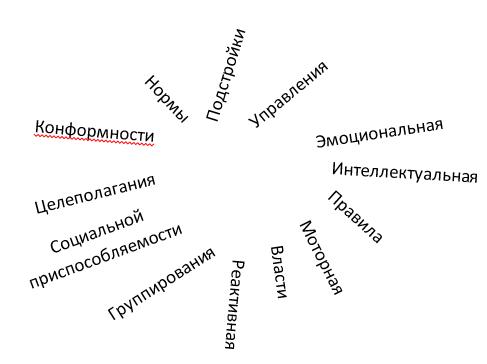 http://static.diary.ru/userdir/3/3/7/2/3372506/83807049.png