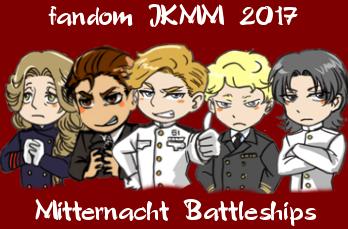 JKMM 17 banner