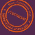 fandom Miry Strugatskih 2016