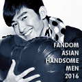 fandom Asian Handsome Men 2017
