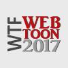 WTF Webtoon 2017