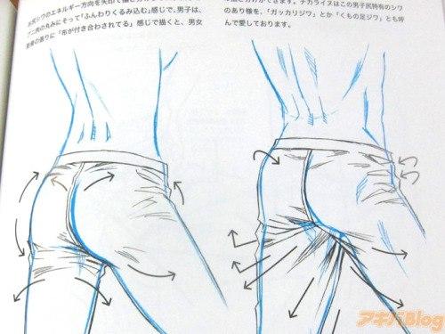 Как рисовать зад