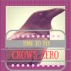 WTF Crows Zero 2017