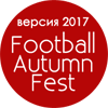 Football Autumn Fest 2017