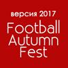 Football Autumn Fest 2017