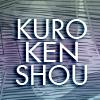 WTF HQ!! KuroKenShou 2017