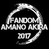 fandom Amano Akira 2017