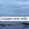 Corinna_Athina