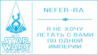 Nefer-Ra