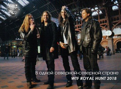 WTF Royal Hunt 2018