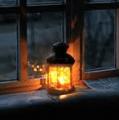 Twinkle Lamp