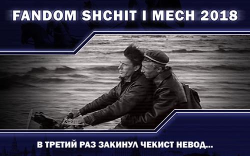 БАННЕР ЩИТ И МЕЧ