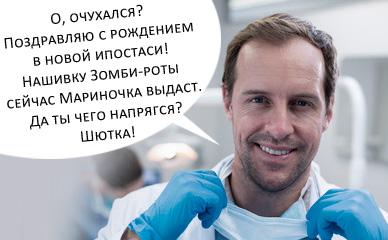 http://static.diary.ru/userdir/3/4/6/4/3464698/85968640.jpg
