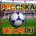 pfccskanews.ru
