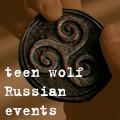 TW Rus events