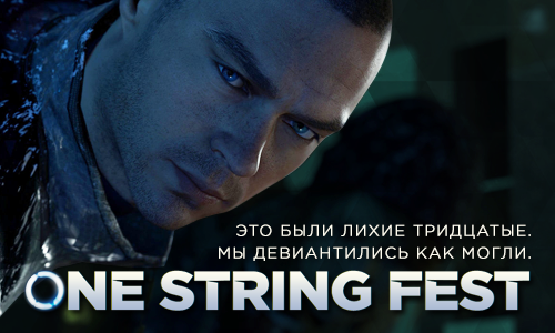 Detroit: Become Human One String Fest
