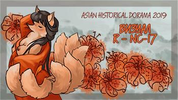 Баннер Asian historical dorama 2019