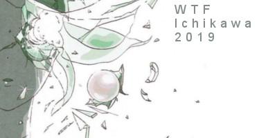 баннер WTF Ichikawa 2019