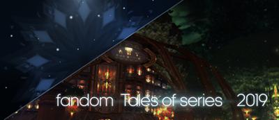 fandom Tales of series 2019