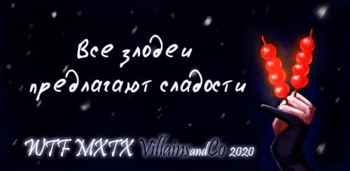 WTF MXTX Villains and Co