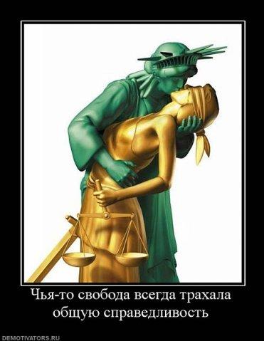http://static.diary.ru/userdir/3/5/2/2/352208/54635880.jpg